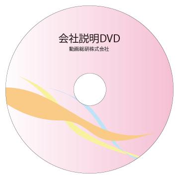 DVD・CDラベル他   サンワサプライ株式会社